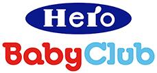 Muestras gratuitas de productos Hero Baby